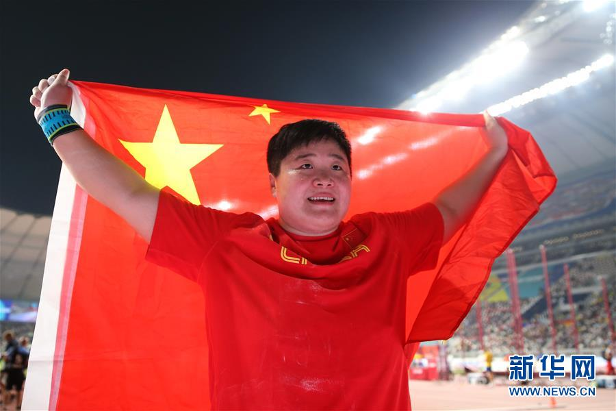 Chinese Shot Putter Gong Retains Title in Doha