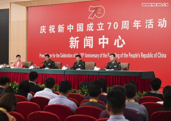 Group Interview of Press Center for Celebration of 70th Anni