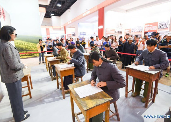 Exhibition Opens to Public to Mark 70th Anniversary of PRC F